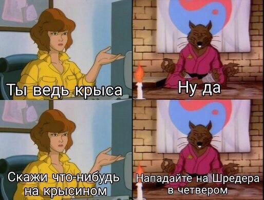 Семён Джерси | Москва