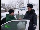 В преддверии 8 марта в Бирюче прошла акция «Сюрприз для автоледи». 13.03.2018