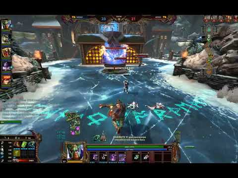 Amazing Chaac Assault Texture Pack / Smite