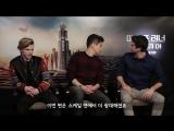 [메이즈 러너- 데스 큐어] 딜런 오브라이언, 이기홍, 토마스 브로디-생스터 인터뷰