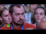 Большая пресс-конференция: Путин отвечает на вопросы российских и иностранных ж...