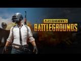 [Стрим] PlayerUnknown's Battlegrounds