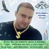 Evgeniy Strong