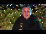 Илья Зудин поздравляет зрителей Bridge TV Русский Хит с Новым 2018 Годом
