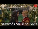 Дублированный трейлер фильма «Статус: Обновлён»