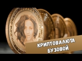 Дима Бикбаев. ХайпNews [08.04]