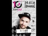 JAMSET 10 years party 24-02 ФИШКА