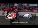 Carolina Hurricanes 🆚 Washington Capitals