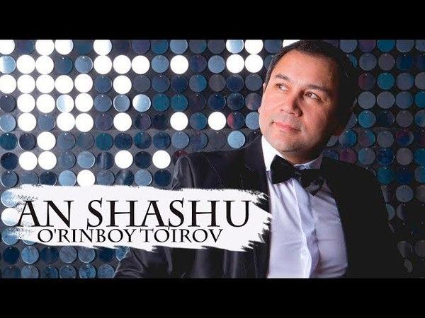 O'rinboy Toirov An shashu Уринбой Тоиров Ан шашу music version 2018