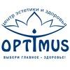 Медицинский многопрофильный центр Optimus