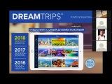 Презентация клуба DreamTrips на Русском 2018. Как путешествовать бесплатно.