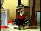 Песня крокодила Гены