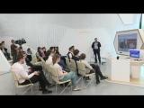 Лекция «Интернет вещей в умном городе: влияние коммуникационных технологий на жизнь людей»