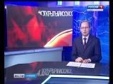 Россия-1 цифра-19.02.2018-18_49-18_50