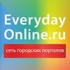 Сеть городских порталов EverydayOnline | Новости
