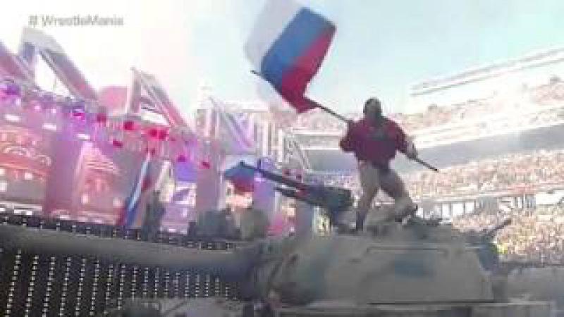 На танке под гимн РФ в США выехал рестлер Болгарии