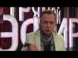 Владимир Левкин приглашает на Движуху 90-х