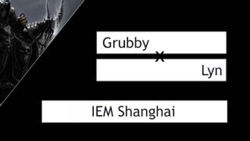 WC3: Grubby (Orc) vs. Lyn (Orc) [IEM Shanghai G1] | Warcraft 3