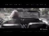 Uma Thurman's Car Crash on set of