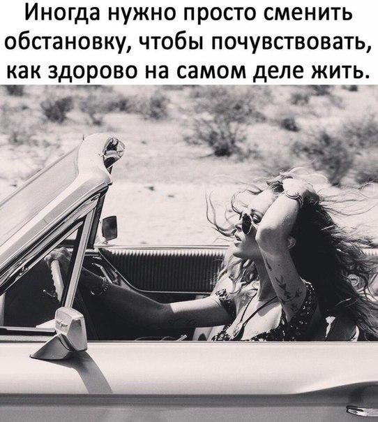 Фото №456241247 со страницы Анжелики Гущиной