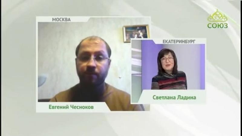 Союз онлайн: Есть что сказать. От 6 марта. Съезд родителей России 10 марта в Москве