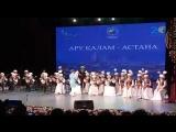азиза оркестримен