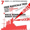 Free Radicals Trio / Barry Guy & Maya Homburger