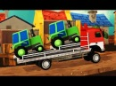 Мультик про АВТОВОЗ. Мультик машинки 3D. Автовоз перевозит машинки и тракторы. Car TRANSPORTER
