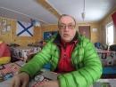 фрагмент интервью с гидом Олегом Кондаковым