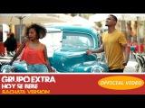 GRUPO EXTRA - HOY SE BEBE - (OFFICIAL AUDIO) (BACHATA 2018)