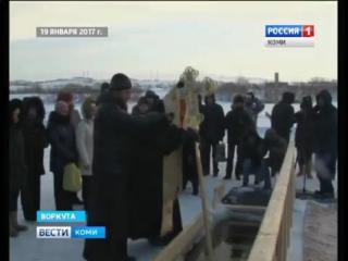 #ХэлоуВоркута | Подготовка к празднику Крещение Господне в Воркуте