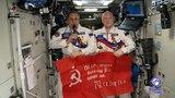 Космонавты А. Шкаплеров и О. Артемьев с борта МКС поздравляют россиян с Днем Победы!