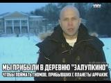 Сергей Дружко Реклама в Невероятно, но факт