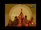 Две рекламные заставки слоганом Нас смотрит (ТНТ, 15.01.2001-18.08.2002) Москва, Кострома