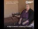 Жители сгоревших в Ростове-на-Дону кварталов уверены, что их дома подожгли дабы освободить землю [Рифмы и Панчи]