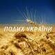 Арсен Мирзоян - Край Землі (NEW 2014)