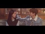 [Official MV] 그냥 사랑하는 사이(Just Between Lovers) OST Part.7 류지현,김경희 - Where We