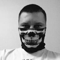 ВКонтакте Илья Черногузов фотографии