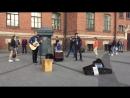 кавер Rasmus - No Fear (The Railroads, уличные музыканты, Питер)