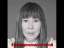 Моя семья перечисляет помощь кемеровчанам миллион рублей!