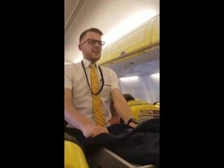 Dancing Flight Attendant - RyanAir