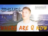 Skrillex &amp Diplo feat. Justin Bieber - Where Are