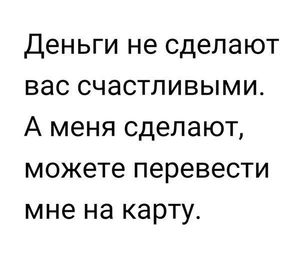 Аля Лисицина | Москва