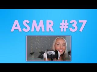 #37 ASMR ( АСМР ): GwenGwiz - Ear Licking  Sucking