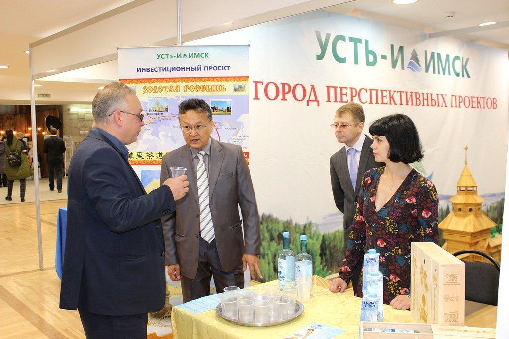Гран-при Братского экономического форума получил Усть-Илимский район