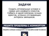 Защитим вас от коллекторов в городе Новосибирск и  области