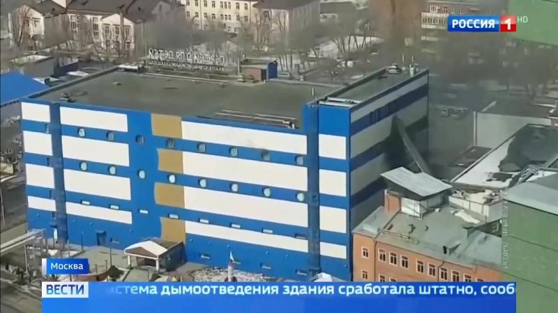 """Пожар в торговом центре на """"Семеновской"""" всех ли спасли؟ - Россия 24"""