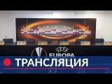 Прямой эфир: пресс-конференция Ганчаренко и Набабкин