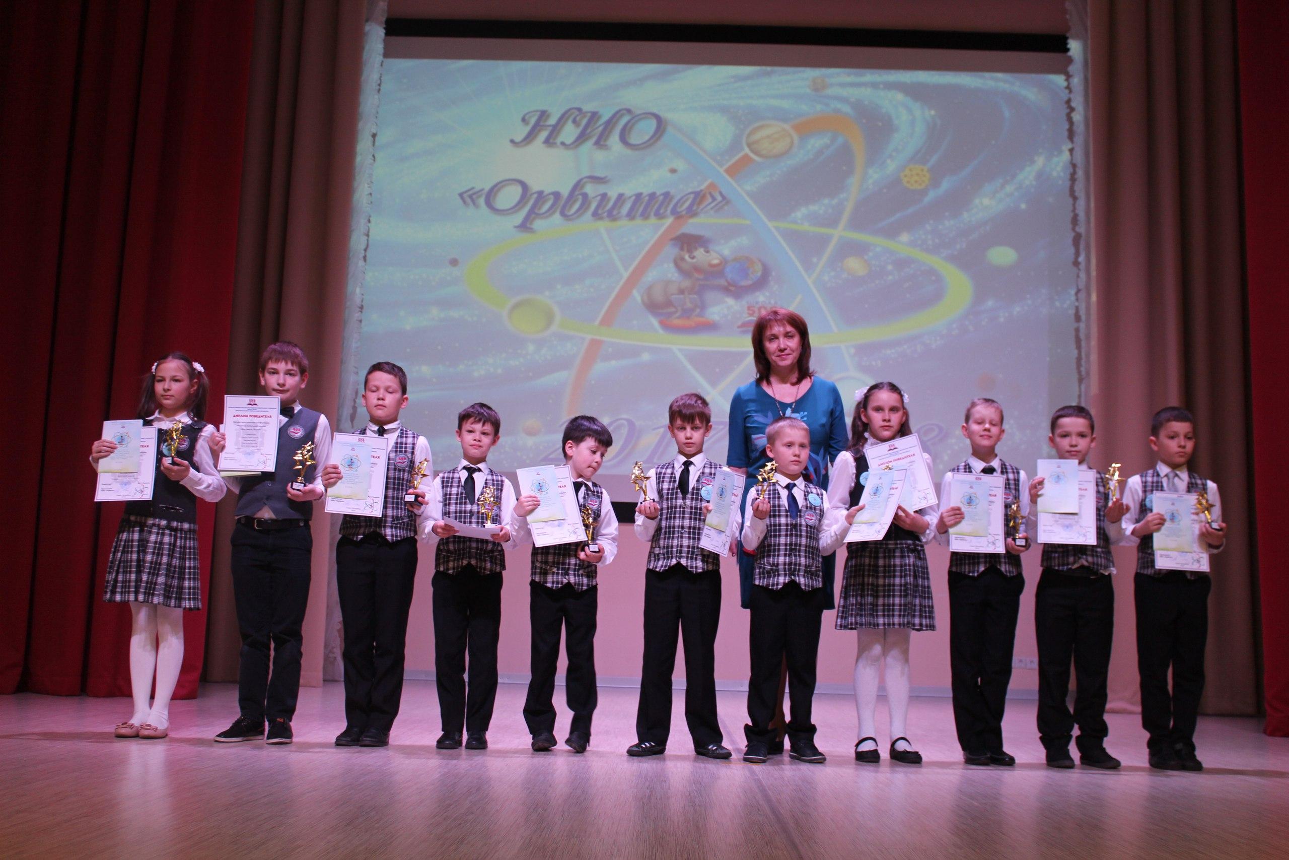 """конференция """"Орбита"""" школа 509 Санкт-Петербург"""