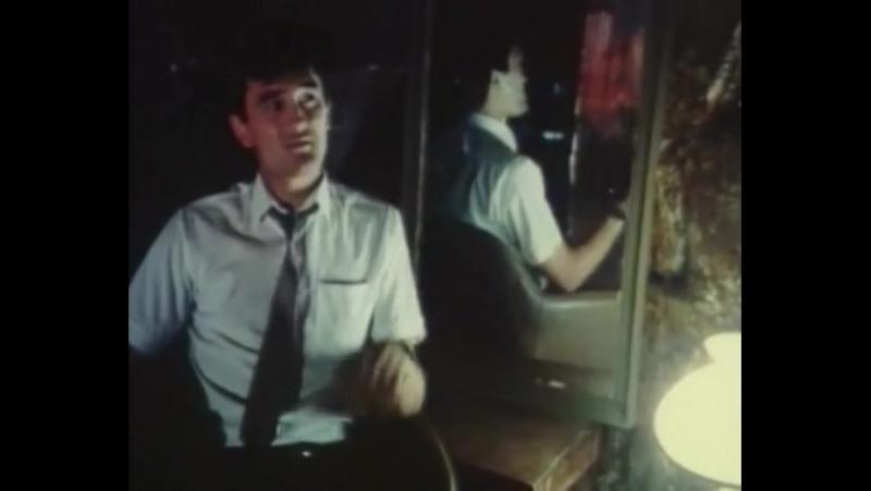 Кодекс молчания (1989) - 2 серия